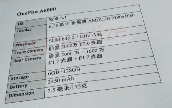 OnePlus-6-Specs